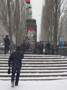 der leere Podest von einem Lenin-Denkmal in Kyiw